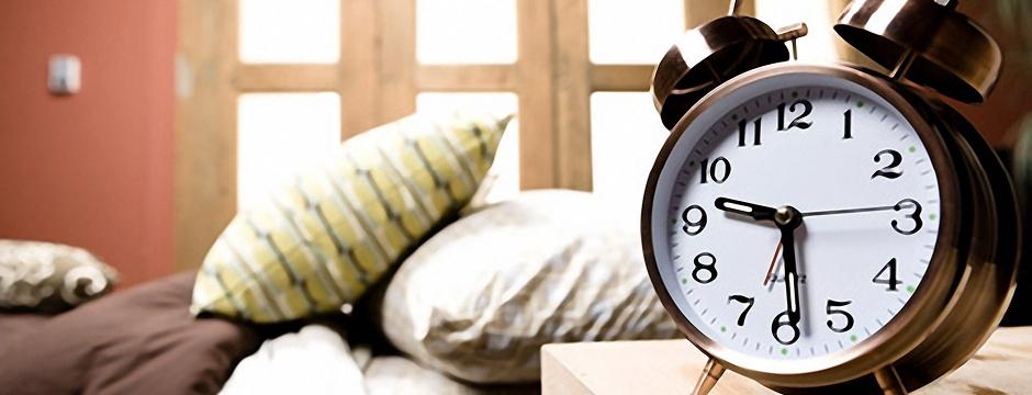 Sleep Center Alarm Clock